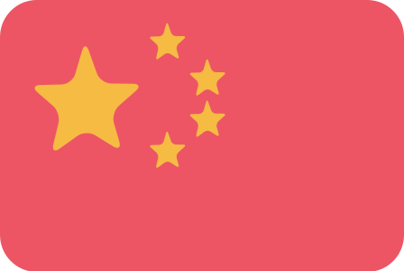 Click on the China flag to view a brochure about this country.